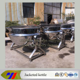 Jacketed調理のやかんの蒸気の炊事道具を傾ける100L