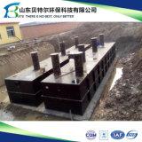 ホテルの食糧工場のための地下の汚水処理か廃水の使用
