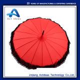 [بغدا] مظلة مطر & [سون] شمسية عرس مظلة ترويجيّ
