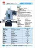 CNC 기계장치 (XK7125)
