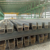 L'AISI Standard et Q235B/Q345b Grade forme en U de palplanches en acier