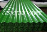 Prepainted亜鉛は屋根ふきのシートによって電流を通された鉄の屋根瓦を波形を付けた