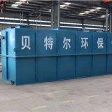 Apparaat van de Behandeling van afvalwater van de Industrie van het Voedsel van het Membraan van Mbr het Ondergrondse Biologische