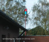 Off Grid Hybrid Solar Wind Power System (400W)