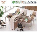 安い価格の工場ダイレクトコールの中心の家具の現代オフィスのキュービクル4のSeaterワークステーション