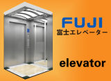 فوجي الركاب مصعد
