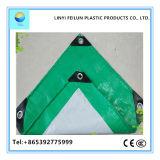 만족한 가격을%s 가진 내화성이 있는 플라스틱 루핑 덮개를 위한 진한 녹색 &Gray PE 방수포