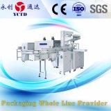 自動びんのPEのフィルムの収縮のパッキング機械か収縮包装機械(YCD-6535)