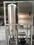 Hohe Konzentration Ozonated Wasser-Ozon-Generator