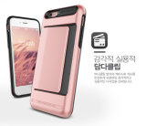 Гибридный случай крышки мобильного телефона PC TPU (золото) с владельца карточки для iPhone 7/7plus