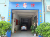 Tipos Diferentes Personalizados de Parte Fundada Profunda da Fábrica chinesa (HS-DP-002)