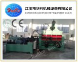 Y81seriesの油圧使用された鋳鉄機械梱包機