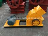 De kleine Maalmachine van de Hamer met Motor, de MiniMaalmachine van de Hamer, de Prijs van de Molen van de Hamer
