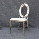 فضة شكل بيضويّ يقوّم ظهر خارجا [ستينلسّ ستيل] [إينفينيتي] كرسي تثبيت ([يك-زس48-1])