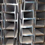 Formati laminati a caldo del ferro del segnale Ss400/segnale/acciaio del segnale