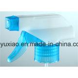 Pulvérisateur de main avec la bonne qualité de l'outil de jardin (YX-31-5B)