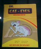 Ловушка клея мыши высокого качества OEM/ODM с низкой ценой