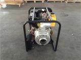 De luchtgekoelde Reeks van de Diesel Pomp van het Water (FSHDP40)