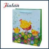 La conception de la surface du tissu de personnaliser les bonbons de chocolat sac cadeau d'achats de papier