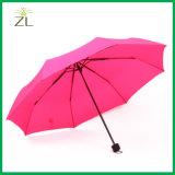 [وهولسلس] بناء رخيصة جلّيّة مظلة صغيرة لأنّ ترقية