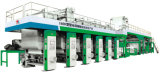 Cadena reputable de la impresión del fotograbado de la tela de la pared 1600L8-A5-R1500, el laminar y el grabar de producción