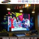 Hoher Energie-Konvertierung P4 LED Innenbildschirm