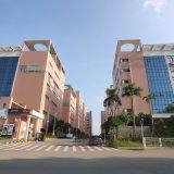 Entraînements variables plus vendus de fréquence sur le marché du Vietnam