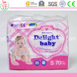 Tecido descartável do OEM do produto por atacado do bebê para o bebê