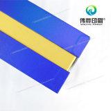 Utilisation bleue de cadre d'impression de cadeau de carton pour l'empaquetage cosmétique