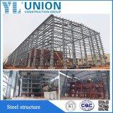 Fornitore prefabbricato della struttura d'acciaio dell'indicatore luminoso della Camera del contenitore