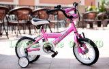 Велосипеды / Велосипед (BMX-002)
