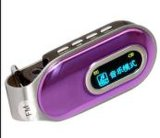 MP3 joueur 1