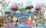 Divertido Paseo infantil columpio feliz de las medusas que volaba a la Presidencia para la venta