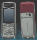 Indicador de telefone celular