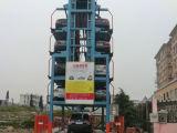 Sistema de estacionamiento rotativo vertical (PCX) Smart sistema de aparcamiento