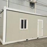 Модульный плоский контейнер для пакета Office для использования в строительстве дома