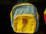 le polyester 600d badine les sacs d'école mignons