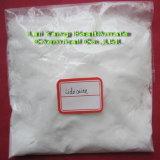 99% ليدوكائين [هكل] 73-78-9 [هي بوريتي] ليدوكائين