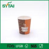 リサイクルされた物質的で使い捨て可能で熱い飲み物の紙コップをカスタム設計しなさい