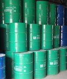 De Glycerine van uitstekende kwaliteit 99% Rang van EP Bp/USP/van 99.5% 99.7% 99.9%