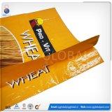 Gesponnener Beutel des China-preiswerter Preis-25kg pp. für Weizen