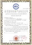 Сертификат 63A-630A Ce автомата защити цепи утечки земли