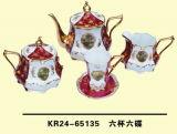 Blue Glaze of Porcelain(KR24-65135)