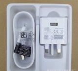 Samsung Not4/5를 위한 본래 영국 빠른 벽 USB 전화 충전기