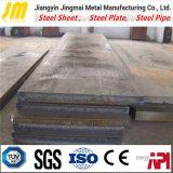 Плиты ссадины стальной плиты A36/A710 /Nm400 структуры здания