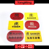 De acryl Reeks van de Knoop van de Handelaar van de Bankier van de Teller van de Spelen van de Lijst van het Casino van het Baccarat/van de Teller van de Speler (yM-DB04)