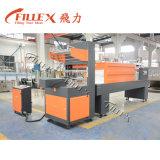熱の収縮のトンネル機械が付いている収縮包装機械