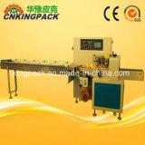 Máquina de embalagem de fluxo de alta qualidade