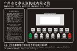Xgqp-Sx 2017 heiße Verkäufe zwei in einem arbeitet Waschmaschine