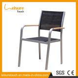호텔 또는 홈 옥외 식사 고정되는 안뜰 정원 Textilene 다방에 의하여 솔질되는 알루미늄 대중음식점 맥주 의자 안뜰 가구
